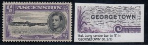 Ascension, SG 38ba, MNH Long Centre Bar to E in Georgetown variety