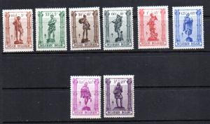 Belgium B346-B353 Mint OG