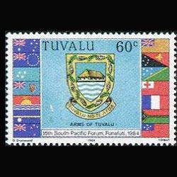 TUVALU 1984 - Scott# 255 Pacific Forum 60c NH