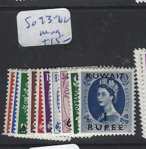 KUWAIT (P2512B) QEII  ON GB  SG 92-102  MOG