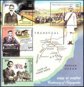 2007   INDIA  -  SG  MS 2427  -  CENTENARY OF SATYAGRAHA - GHANDI -  UMM