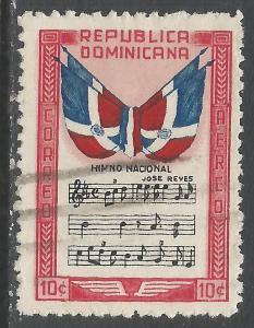 DOMINICAN REPUBLIC C57 VFU FLAG P292-10