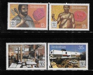 Zimbabwe 1985 National Archives Sc 515-518 MNH A1520