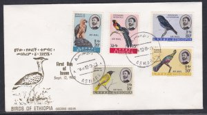 Ethiopia # C77-81, Birds of Ethiopia, 2nd Issue, First Day Cover