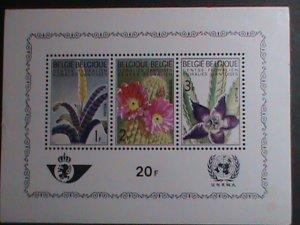 BELGIUM STAMP-1965 SC#621a  25TH GHENT INTERNATIONAL FLOW SHOW MNH-SHEET VF