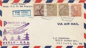 1937, 1st Flt. Macau to San Francisco, CA, Pacific Clipper, See Remark (32652)