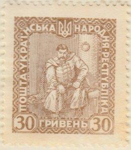 A6P6F24 Ucrania Ukraine 1920 unissued 30g mint no gum