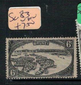 Brunei SG 83 VFU (2exv)