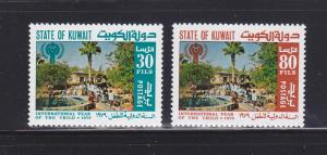 Kuwait 776-777 Set MNH IYC, International Year Of The Child