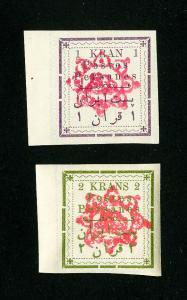 Persia Stamps # 253-4 VF OG NH Set of 2 Scott Value $250.00