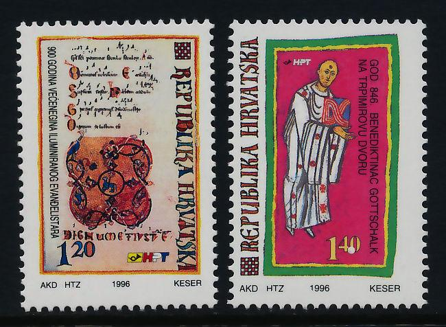 Croatia 309-10 MNH Manuscript, Events of the Early Middle Ages