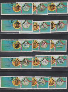 AJMAN SET OF STAMPS MNH&USED(15)  LOT#501