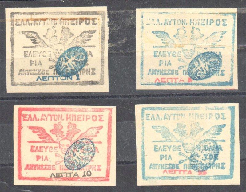Epirus #1 to 4 VF C$100,00