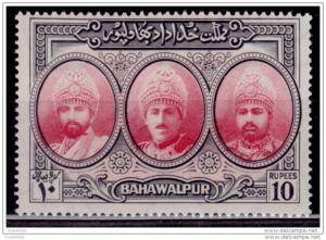 Pakistan - Bahawalpur, 1948, Scott# 15, MLH