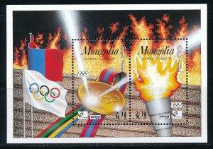 Mongolia - Barcelona Olympic Games MNH Sports Sheet Flame (1992) $10