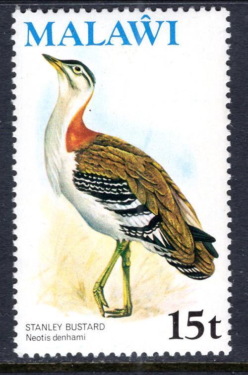 Malawi 239 Bird MNH VF