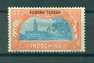 French Offices in China Kwangchowan sc# 95 mlh cat value $1.70