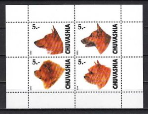 Chuvashia, 1999 Russian Local. Various Dogs sheet of 4.. ^