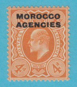 MOROCCO AGENCIES  205  MINT HINGED OG * NO FAULTS VERY  FINE !