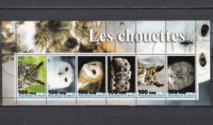 Benin, 2003 Cinderella issue. Owls on a sheet of 6.