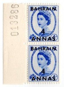 BAHRAIN 87 MNH PAIR SCV $13.50 BIN $8.10 ROYALTY