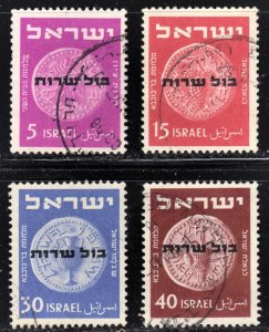 Israel Scott O1-4 complete set  F to VF used.