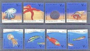 PALESTINIAN AUTHORITY 2000 FAUNA SET OF 8 STAMPS MNH