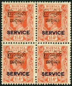 BURMA-1947 1½a Orange OFFICIALS.  An unmounted mint block of 4 Sg O45