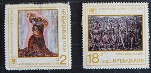 Bulgaria, Art, Europe, №1150-T.