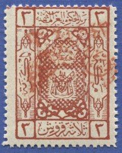 SAUDI ARABIA Nejd 1925 Scott 19 3pi, MNH  F-VF Red overprint