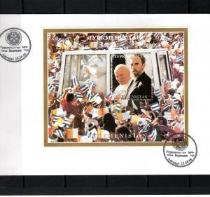 Turkmenistan 1998 Pope John Paul II & Fidel Castro s/s Perforated in FDC
