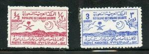 SAUDI ARABIA SCOTT# 194-195 MINT NEVER HINGED AS SHOWN