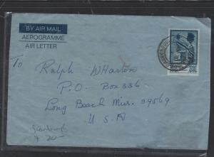 TRINIDAD AND TOBAGO   (P2710B)  1973 QV AEROGRAM TO USA FROM SCARBOROUGH