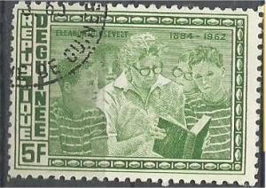 GUINEA, 1964, used 5fr, Eleanor Roosevelt Scott 336