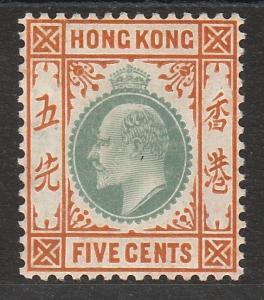 HONG KONG 1904 KEVII 5C WMK MULTI CROWN CA