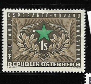 AUSTRIA, 593, MINT HINGED,ESPERANTO STAR & WREATH