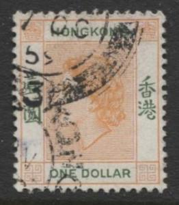 Hong Kong - Scott 195 - QEII - Definitive - 1954 - FU - Single $1.30c Stamp