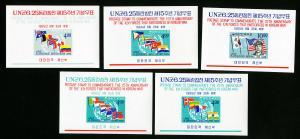 Korea Stamps # 473a-7a XF Souvenir Sheet OG NH