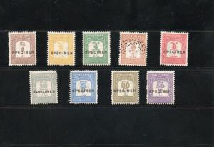 Israel Palestine SG #D12-20 Postage Due III Specimen Overprint Set!!!!!