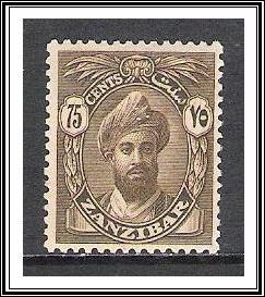 Zanzibar #194 Sultan Khalifa bin Harub MH