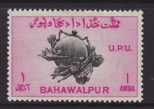 1949 Bahawalpur 1 Anna UPU Perf 13 Mint