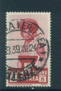 Eritrea 166  Used cgs (4)