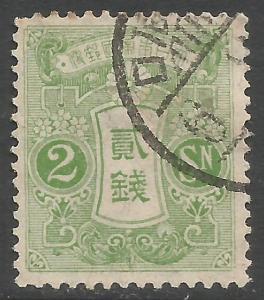 JAPAN 130 VFU Z3649-2