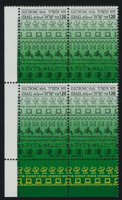 Israel 1066 BL Block MNH - Electronic Mail