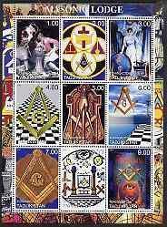 Tajikistan 2000 MASONIC Lodge Sheet Perforated Mint (NH)