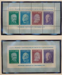 Gabon Stamp Scott #C104, Mint Never Hinged, 2 Strips, Perf & Imperf - Free U....