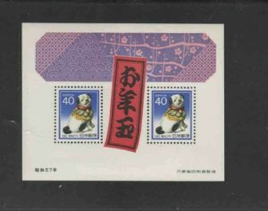 JAPAN #1486 1981 YEAR OF THE DOG MINT VF NH O.G S/S aa