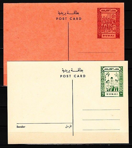 Dubai, 1964 issue. Scouting Postal Cards