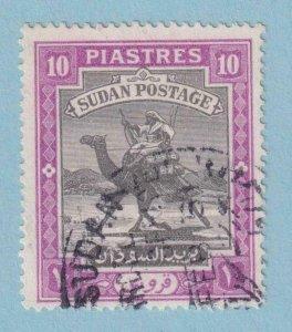 SUDAN 92 USED NO FAULTS VERY FINE!