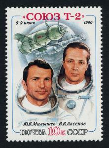 USSR (Russia) 4861 MNH Malyshev, Aksenov, Cosmonauts, T-2 Space Flight